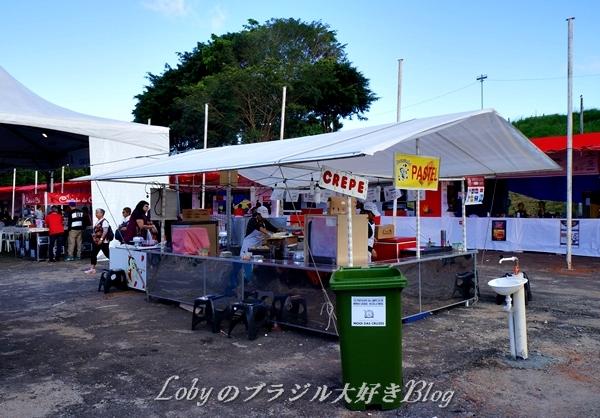 2-aki-06b.jpg