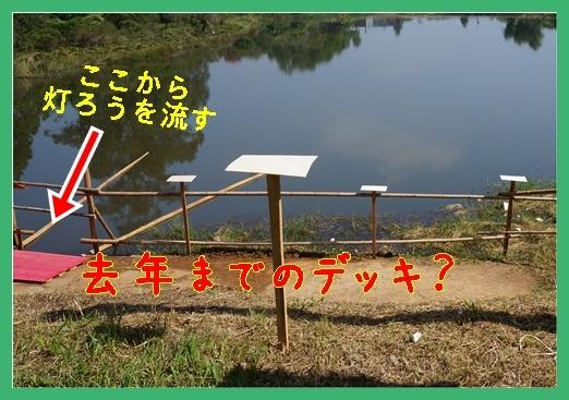 2-aki-07a2.jpg