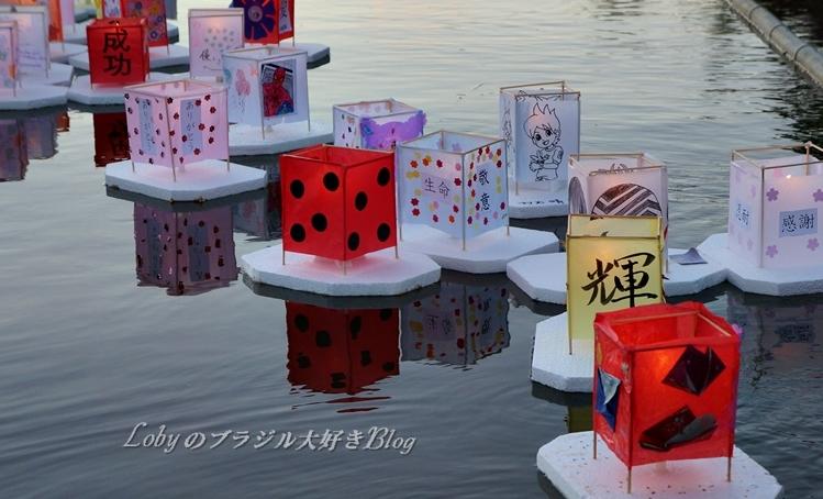 2-aki-07a5.jpg