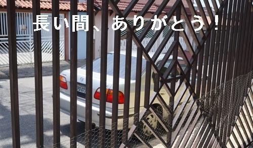 Corolla2012-09シビック売っています