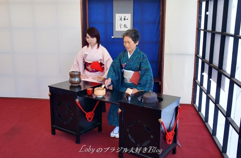 2-aki-05茶道ワークショップ