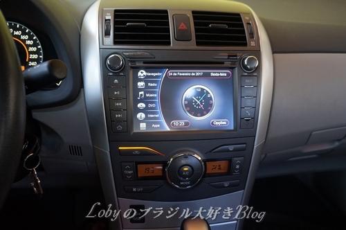 Corolla2012-04.jpg