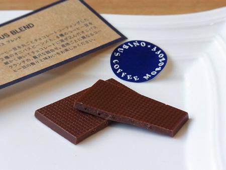 ONIBUS COFFEE オニバスクランチチョコレート グアテマラ