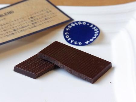 ONIBUS COFFEE オニバスクランチチョコレート ルワンダ