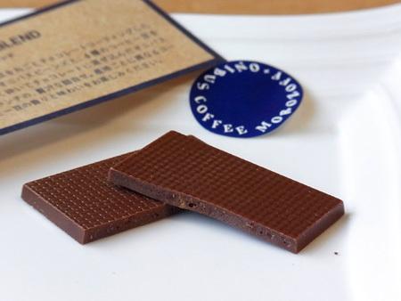 モロゾフ×ONIBUS COFFEE オニバスクランチチョコレート ケニア