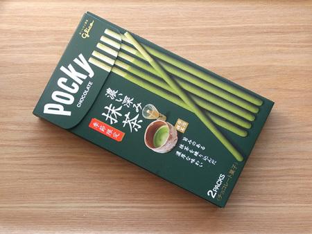 グリコ 季節限定 ポッキー 濃い深み抹茶