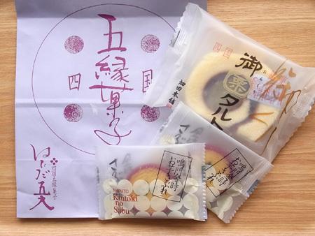 四国銘菓 ハタダ/畑田本舗