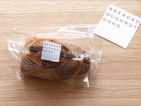 バゲット・オ・ショコラ BREAD & DOUGHNUT HOHO