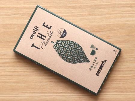 明治ザ・チョコレート 深遠なる旨味 抹茶