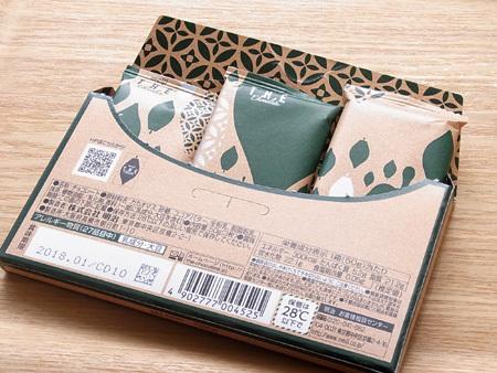 meiji THE Chocolate 深遠なる旨味 抹茶 cacao58%