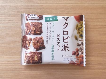 森永 マクロビ派ビスケット カカオ