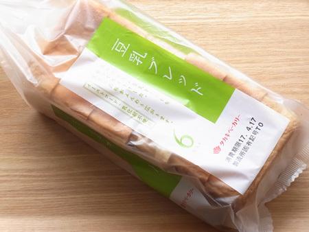 豆乳100% 豆乳ブレッド タカキベーカリー