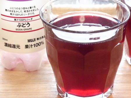 MUJI 果汁100%ソーダぶどうソーダ