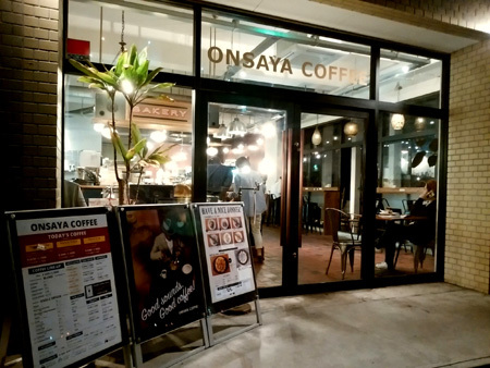 ONSAYA COFFEE 問屋町店