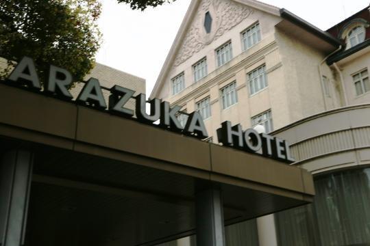 TAKARAZUKA8