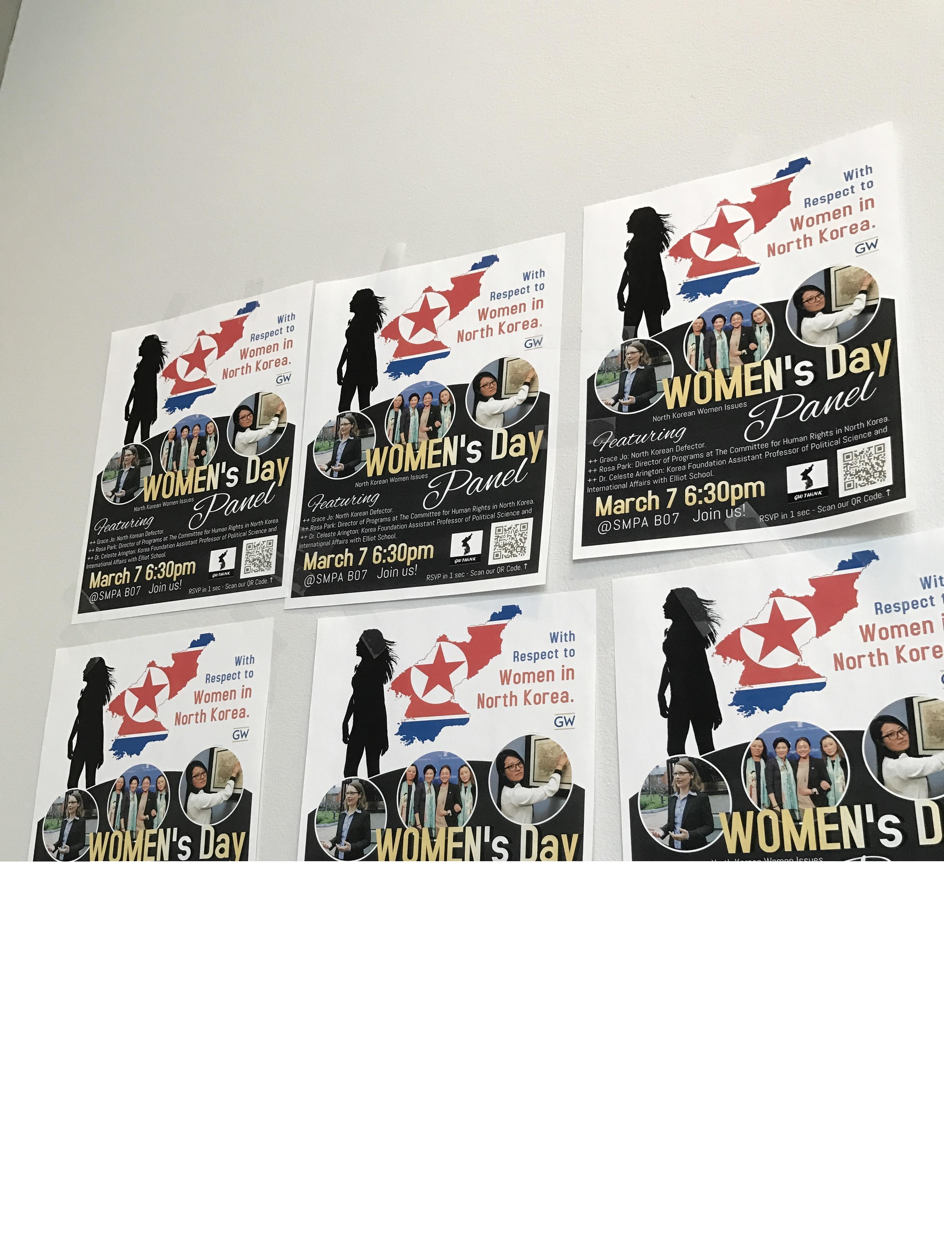 国際女性デーに合わせて北朝鮮の女性人権問題に関するイベントも(ジョージ・ワシントン大学にて)