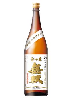 shiro_1800-250.jpg