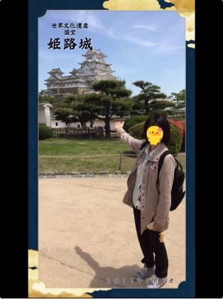 moblog_01628421.jpg
