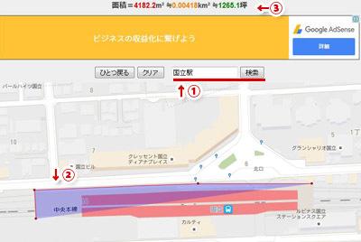 blg_20170228-01.jpg
