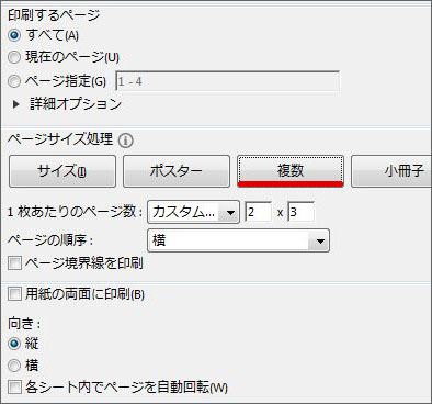 blg_20170331-01.jpg