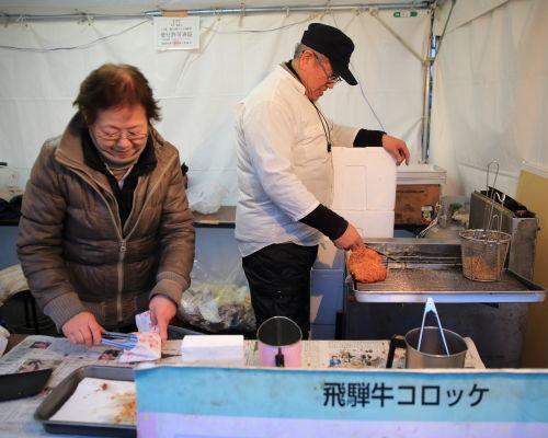 zuiryuuji furukawa (3)