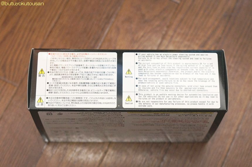 DSC08530.jpg