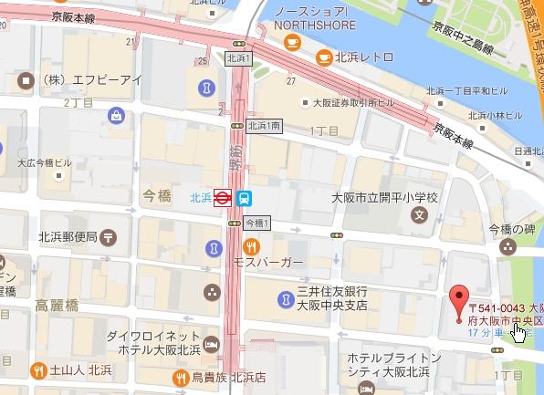 日本経済新聞社大阪本社