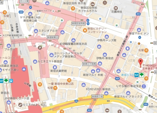 東京都新宿区新宿3-10-11 国久ビル 3F