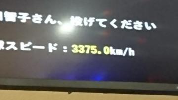20170419215258066.jpg