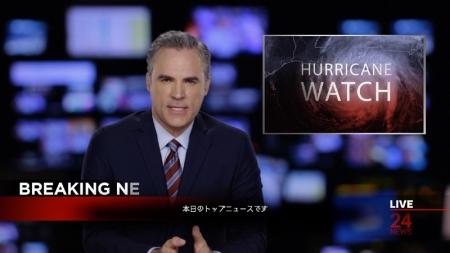 トップニュース