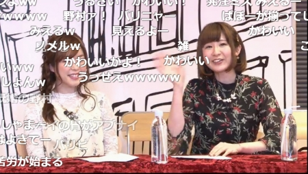 野村と恵子