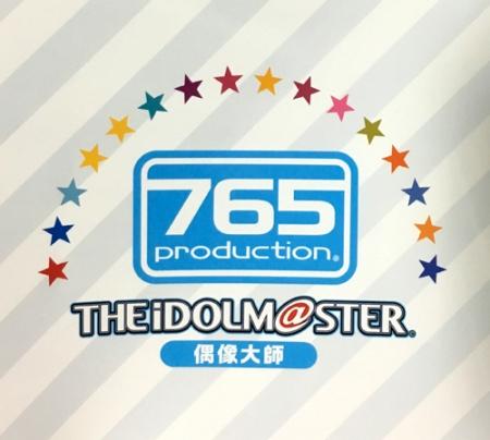 765プロ
