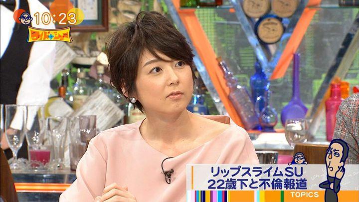 akimoto20170409_03.jpg