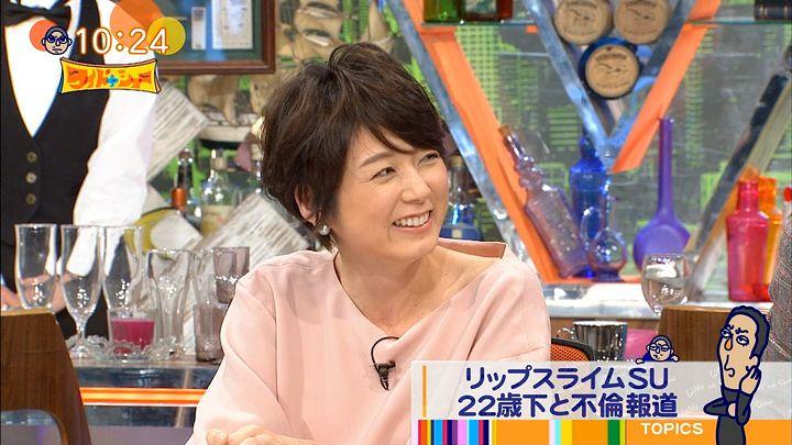 akimoto20170409_06.jpg