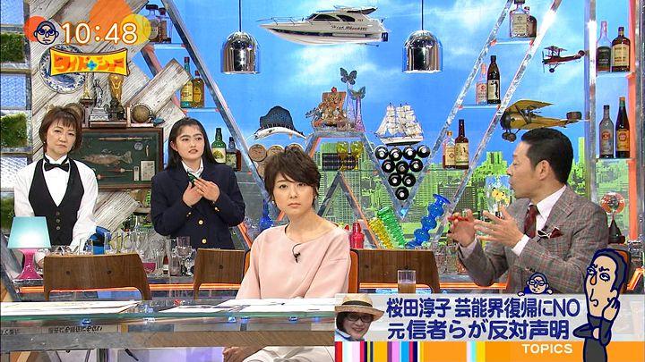 akimoto20170409_09.jpg