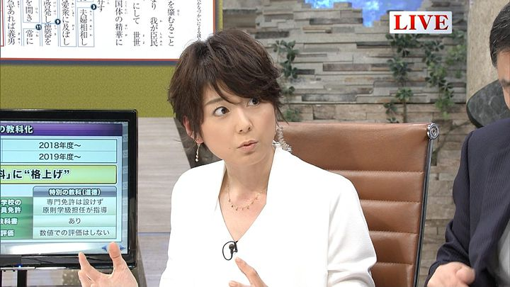 akimoto20170411_06.jpg