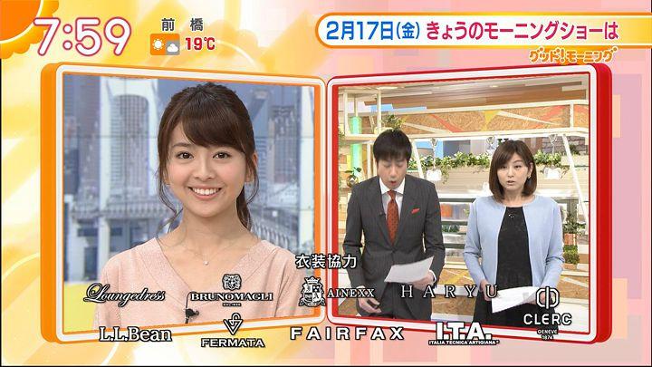 fukudanarumi20170217_21.jpg