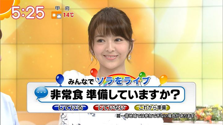 fukudanarumi20170310_05.jpg
