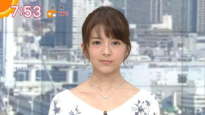 fukudanarumi20170310_17.jpg