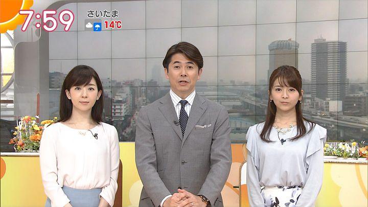 fukudanarumi20170314_16.jpg