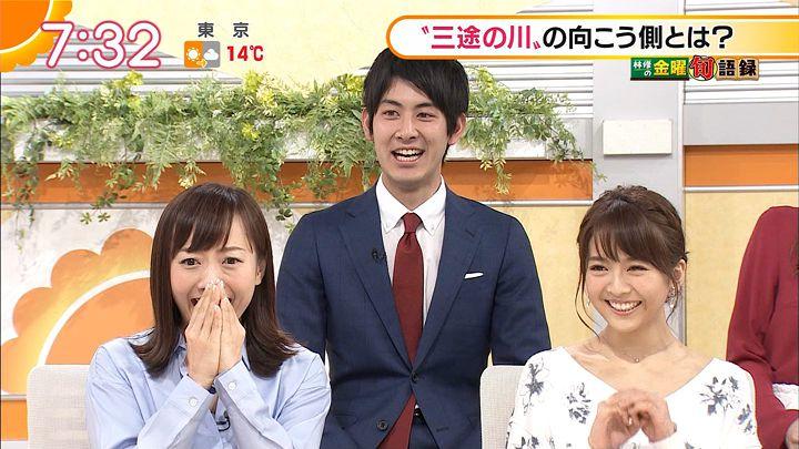 fukudanarumi20170317_16.jpg