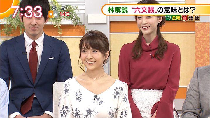 fukudanarumi20170317_17.jpg