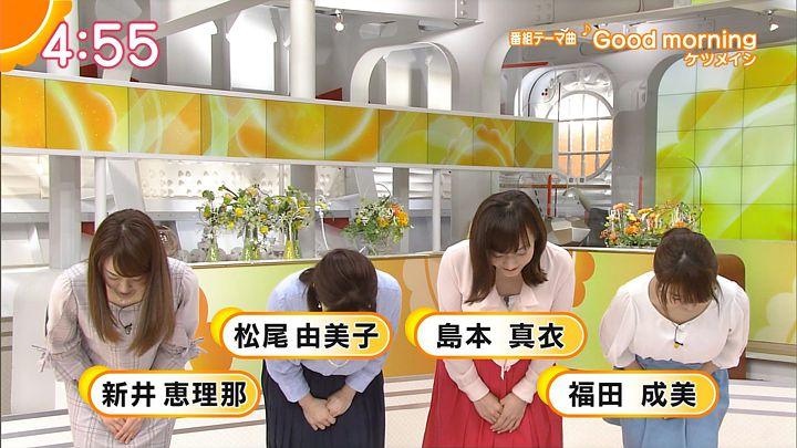 fukudanarumi20170320_02.jpg