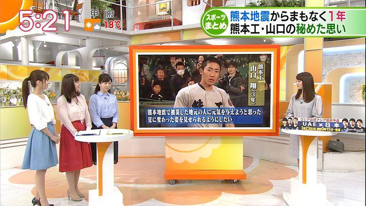 fukudanarumi20170320_05.jpg