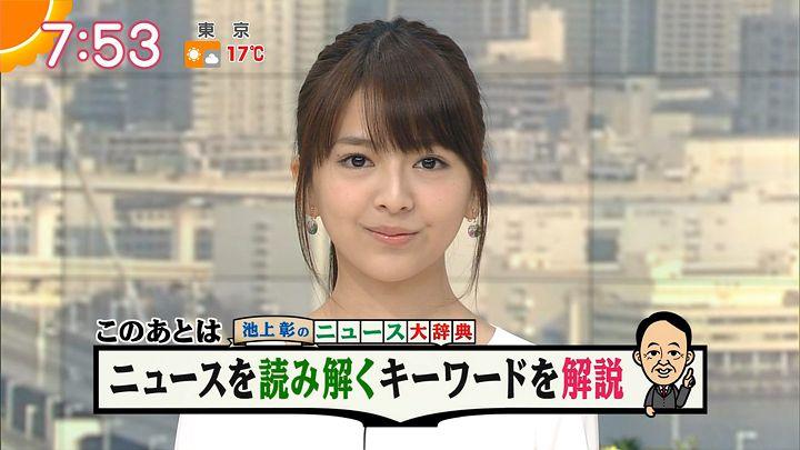 fukudanarumi20170320_17.jpg
