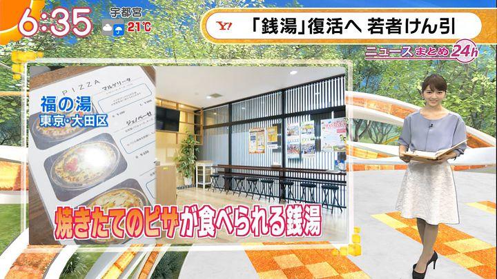 fukudanarumi20170407_10.jpg