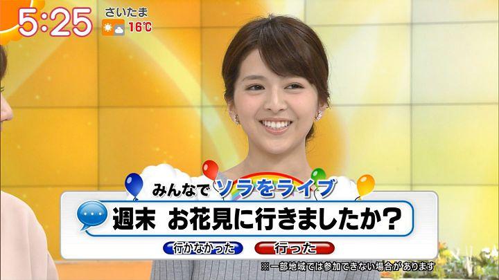 fukudanarumi20170410_06.jpg