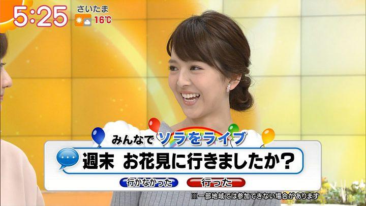 fukudanarumi20170410_07.jpg