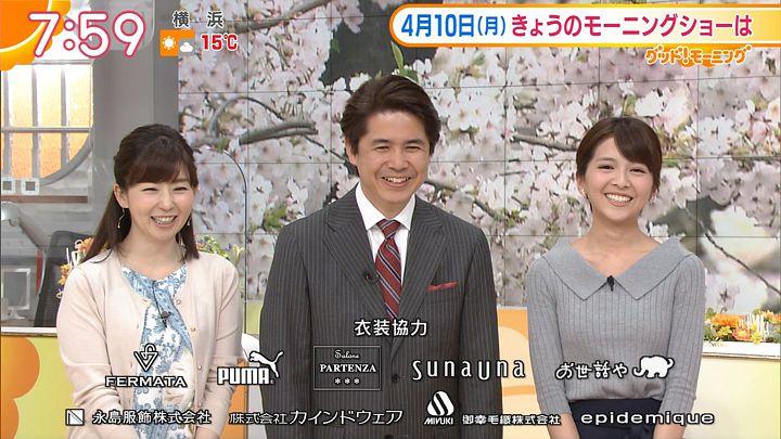 fukudanarumi20170410_21.jpg