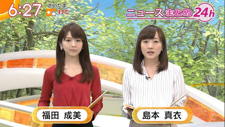 fukudanarumi20170413_11.jpg